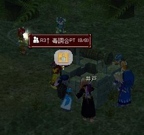 mabinogi_2011_04_11_009.jpg