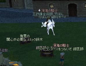mabinogi_2011_04_11_013.jpg