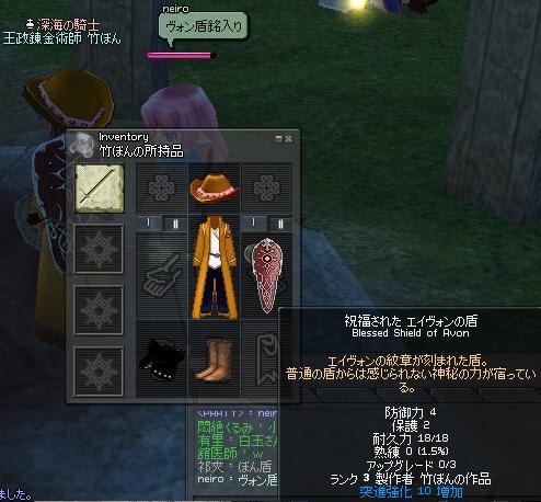 mabinogi_2011_04_11_016.jpg