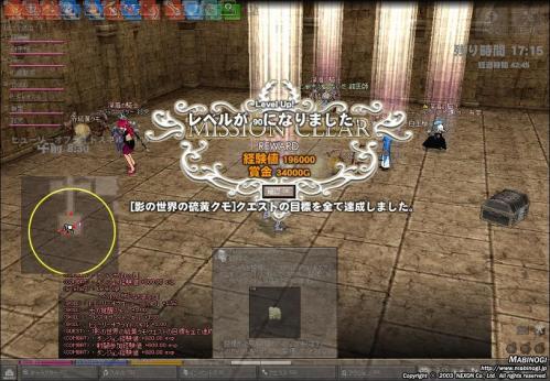 mabinogi_2011_04_11_022.jpg