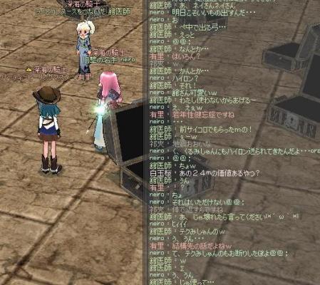 mabinogi_2011_04_11_027.jpg