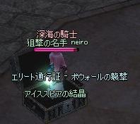mabinogi_2011_04_13_002.jpg