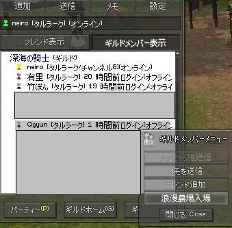 mabinogi_2011_04_14_019.jpg