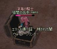 mabinogi_2011_04_14_023.jpg