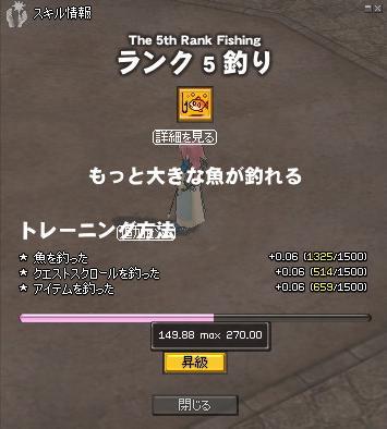 mabinogi_2011_04_15_007.jpg
