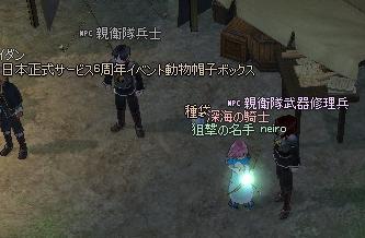 mabinogi_2011_04_15_024.jpg