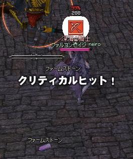 mabinogi_2011_04_15_025.jpg