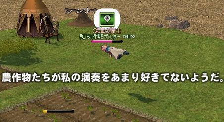 mabinogi_2011_04_15_031.jpg