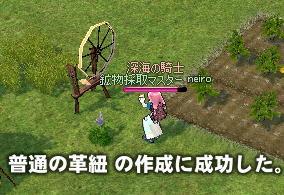 mabinogi_2011_04_15_040.jpg