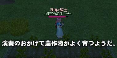 mabinogi_2011_04_15_043.jpg
