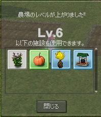 mabinogi_2011_04_15_045.jpg