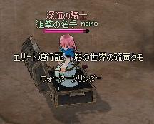 mabinogi_2011_04_16_006.jpg