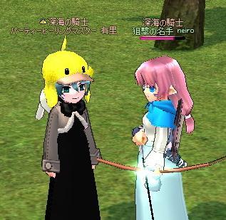 mabinogi_2011_04_16_010.jpg