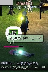 mabinogi_2011_04_16_012.jpg