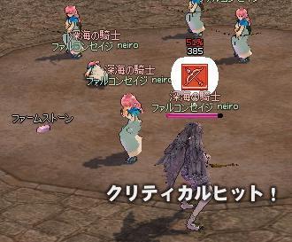 mabinogi_2011_04_16_013.jpg