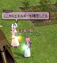 mabinogi_2011_04_16_015.jpg