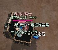 mabinogi_2011_04_16_019.jpg