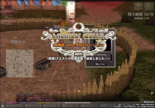 mabinogi_2011_04_17_015.jpg