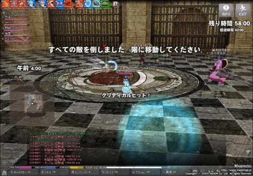 mabinogi_2011_04_17_019.jpg