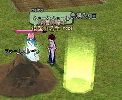 mabinogi_2011_04_18_001.jpg