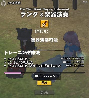 mabinogi_2011_04_18_006.jpg