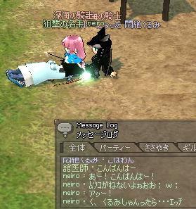 mabinogi_2011_04_18_010.jpg