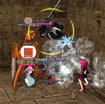 mabinogi_2011_04_18_018.jpg