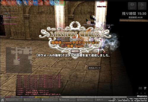 mabinogi_2011_04_18_019.jpg