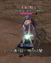 mabinogi_2011_04_19_001.jpg