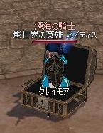 mabinogi_2011_04_19_002.jpg