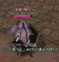 mabinogi_2011_04_19_003.jpg