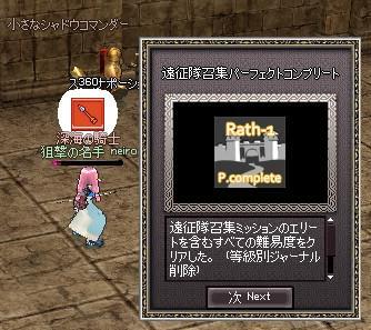 mabinogi_2011_04_19_013.jpg