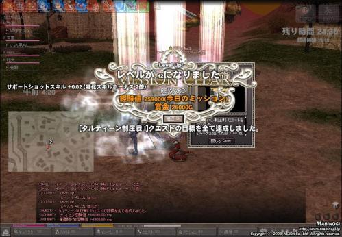 mabinogi_2011_04_19_021.jpg