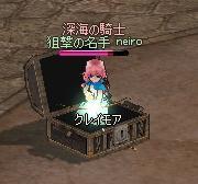 mabinogi_2011_04_21_002.jpg