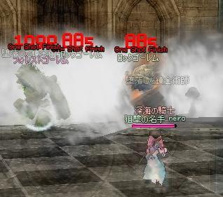 mabinogi_2011_04_21_009.jpg