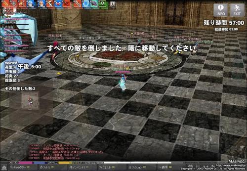 mabinogi_2011_04_21_011.jpg