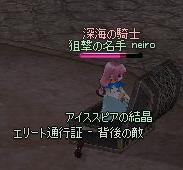mabinogi_2011_04_22_004.jpg