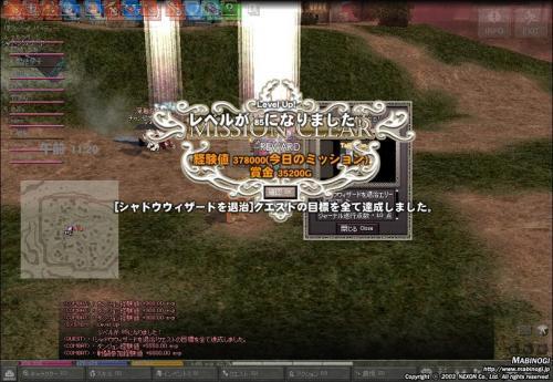 mabinogi_2011_04_22_010.jpg
