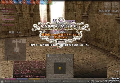 mabinogi_2011_04_22_015.jpg
