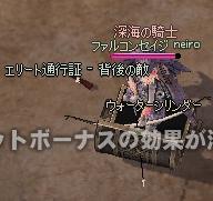 mabinogi_2011_04_25_014.jpg