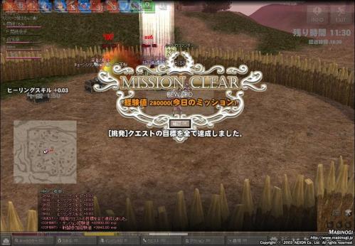 mabinogi_2011_04_25_021.jpg