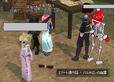 mabinogi_2011_04_26_005.jpg