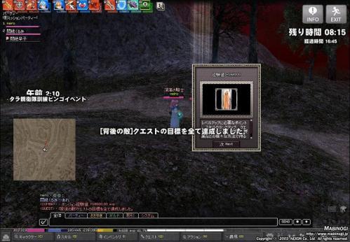 mabinogi_2011_04_26_008.jpg