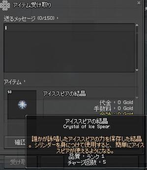 mabinogi_2011_04_27_004.jpg