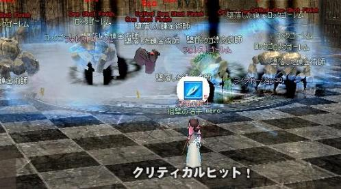 mabinogi_2011_04_27_006.jpg