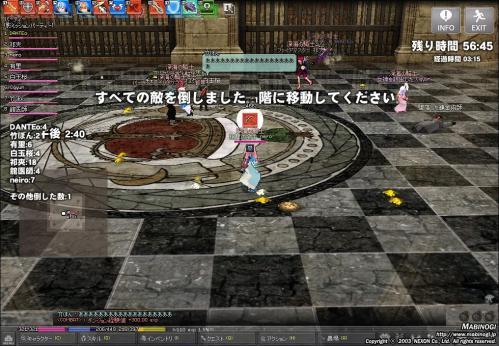 mabinogi_2011_04_27_007.jpg