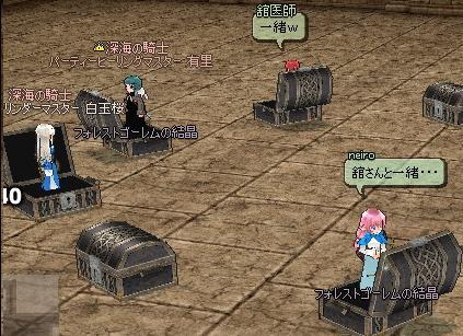 mabinogi_2011_04_27_009.jpg
