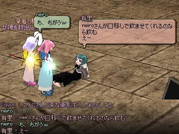 mabinogi_2011_04_27_014.jpg