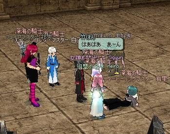 mabinogi_2011_04_27_015.jpg