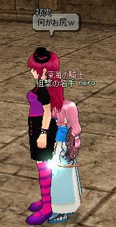 mabinogi_2011_04_27_016.jpg